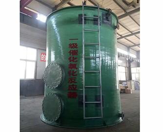 一级催化氧化反应器